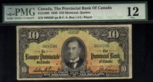 1936  $10 PROVINCIAL  BANK OF CANADA PMG 12