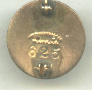 Service Pin(s)/15 Years Service Cheny Brothers