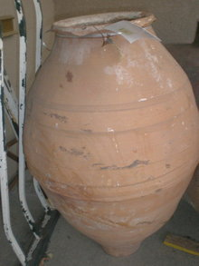 Antique Turkish Urn