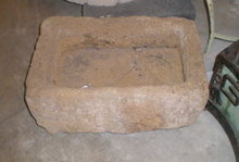 Rectangular Stone Auge