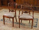 Solid Mahogany Dining Room Chair | Carved Shield Back Chairs | Solid Mahogany Dining