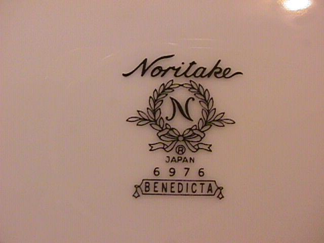 Noritake Fine China (Benedicta #6976) Gravy Fast on Platter