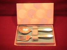 Oneida Community Silver Plate (Fantasy) Infant Feeding Set