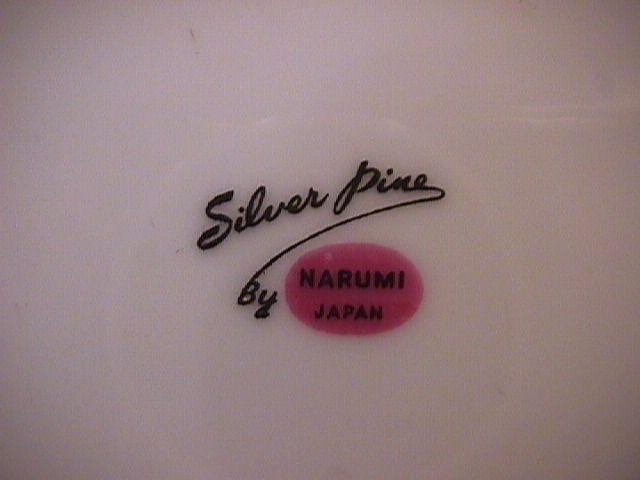 Mikasa Narumi Fine China (Silver Pine) Gravy Boat