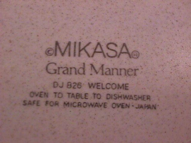 Mikasa Fine China (Welcome) Salad Plate
