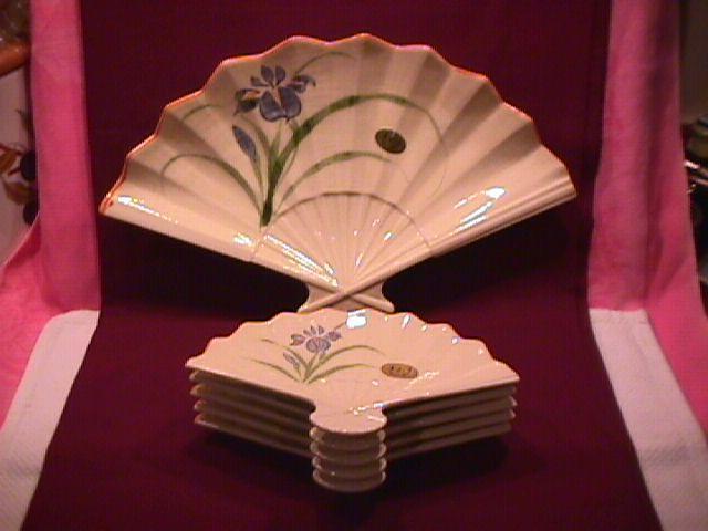 Ono= Fan Form Hostess Set
