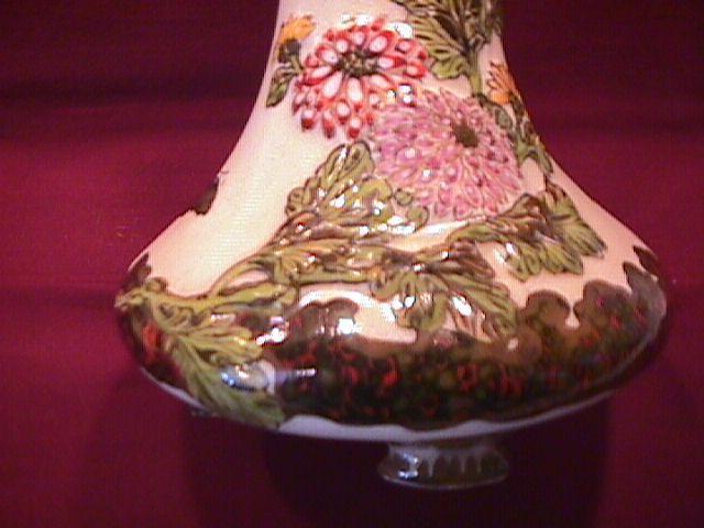 Japanese, (Not For Export)  Art Pottery Vase