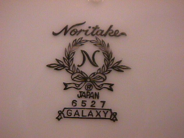 Noritake Fine China (Galaxy) Saucer Only
