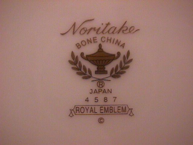 Noritake Bone China (Royal Emblem) #4587 Cup & Saucer