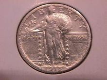 Standing Liberty Silver Quarter 1918-S  Very Fine Plus Condition