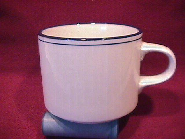 Dansk Fine China (Allegro) Cup Only
