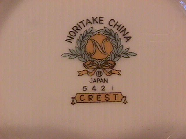Noritake Fine China (Crest) #5421 Cereal Bowl
