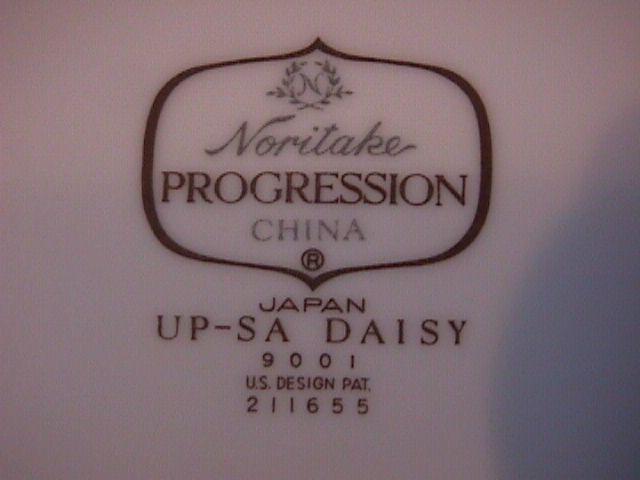 Noritake Progression China (Up-Sa Daisy) Covered Sugar