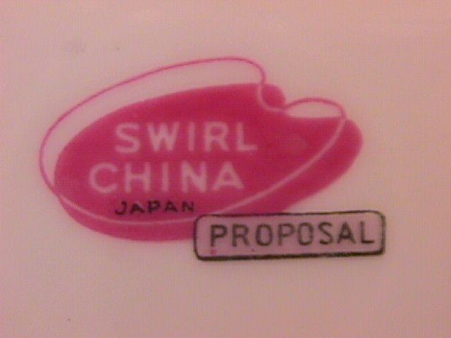 Swirl China Japan (Proposal) Ham Platter