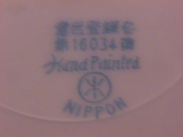 Noritake China-Nippon-(White & Gold) Dinner Plate