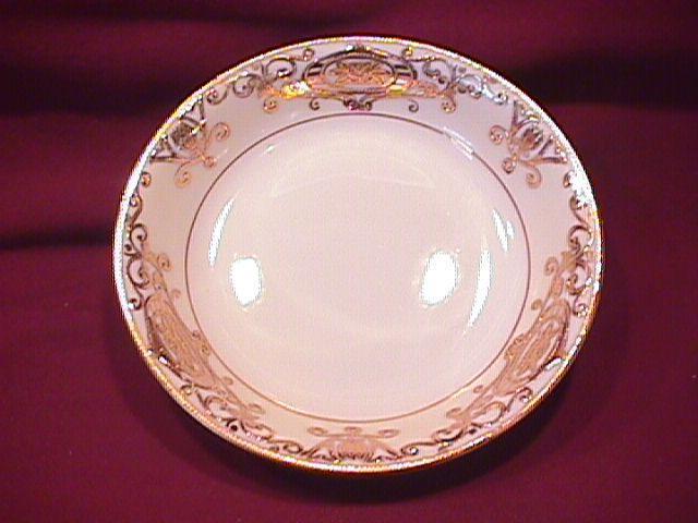 Noritake China (White & Gold) Fruit Bowl