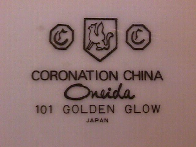Oneida/Coronation China (Golden Glow) #101 Round Vegetable