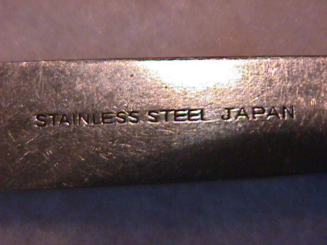 Riviera Stainless (Plain Black Cordova) Teaspoon