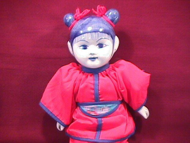 Cute China Girl Doll