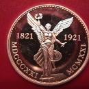 VIVA MEXICO 1986 UNA ONZA TROY .999 PLATA PURA STERLING BULLION ROUND