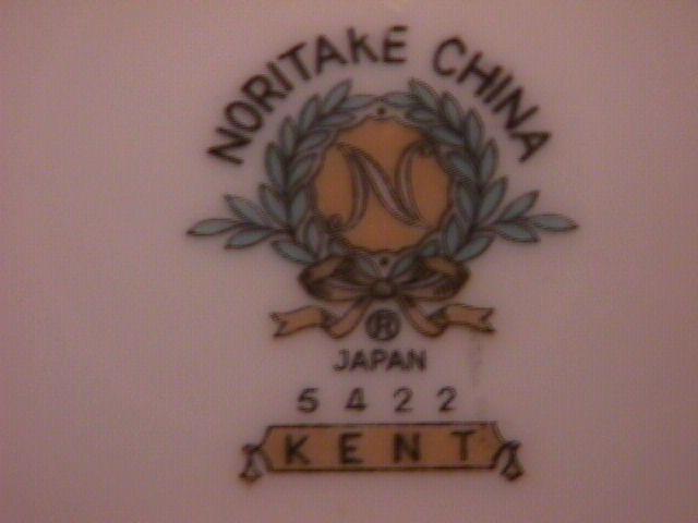 Noritake Fine China (Kent) #5422= Gravy Boat
