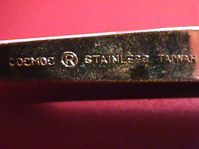 Cosmos, Stainless, (Gold Dust) 2-Teaspoons