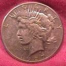 Peace Type Silver Dollar 1927 ALMOST UNCIRCULATED-50