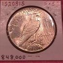 PEACE TYPE SILVER DOLLAR   1927 MINT STATE-62