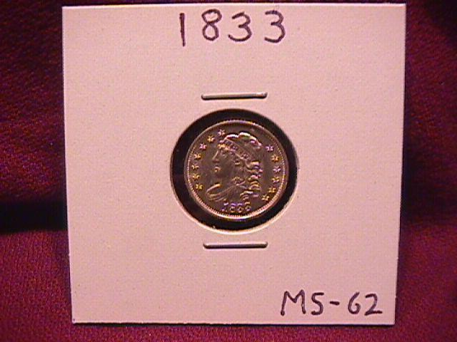 CAPPED BUST HALF DIME 1833 MINT STATE-62