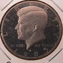 KENNEDY HALF DOLLAR 1985-S CIRCULATED PROOF