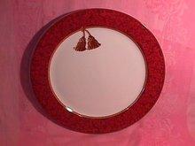 Sakura Halllmark Holiday Abundance Chop Plate