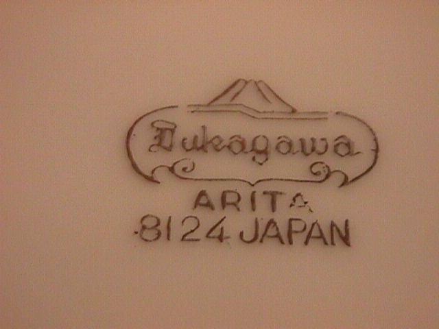 Fukagawa Arita