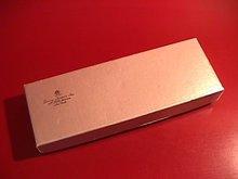 George Jensen Sterling Gift Box