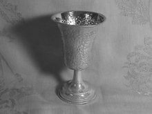 Sterling ART Mexico Wine Goblet