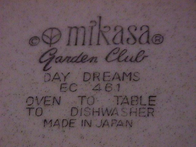Mikasa Garden Club