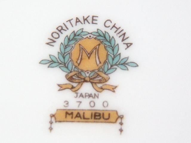 Noritake China Malibu Oval Serving Platter