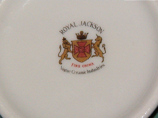 Royal Jackson Rose Point Turquoise Creamer