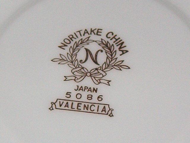 Noritake China Valencia #5086 Saucer