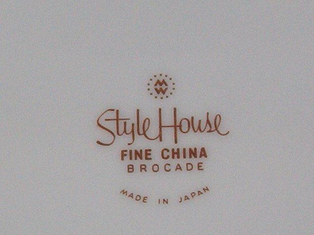 Style House Brocade Salad Plate
