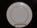 Style House Brocade Bread & Butter Plate
