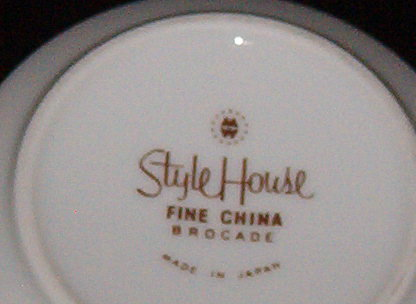 Style House Brocade Creamer