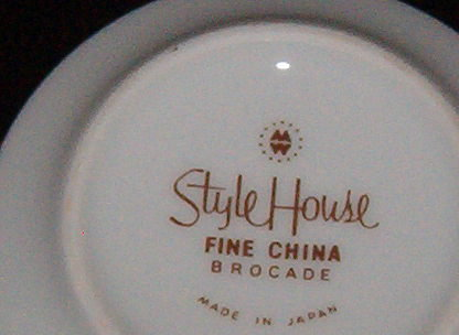 Style House Brocade Sugar w/Lid
