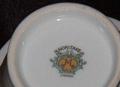 Noritake China N50 Creamer