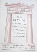 The clouds of Aristophanes Peter Rudolph
