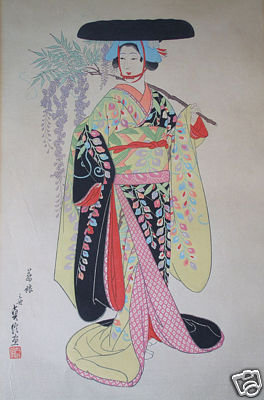 Woodblock Sadanobu Hasegawa  Kyoto