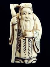Antique Ivory Netsuke - FAN-TASTIC WISE MAN
