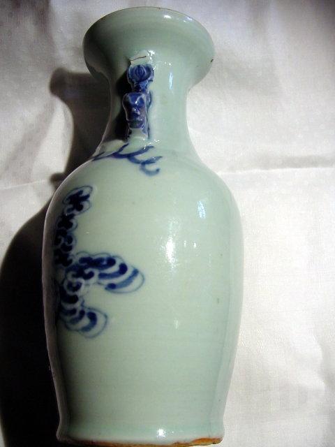 Chinese Celadon Vase