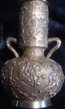 Splendid China Trade Silver Vase