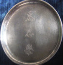 Elegant China Trade Sterling Dish