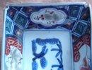 Rectangular Imari Porcelain Dish